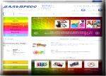 Создание сайта  ИПК Дальпресс