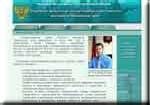 созданный  нами  сайт для  Управление государственной Службы Занятости населения
